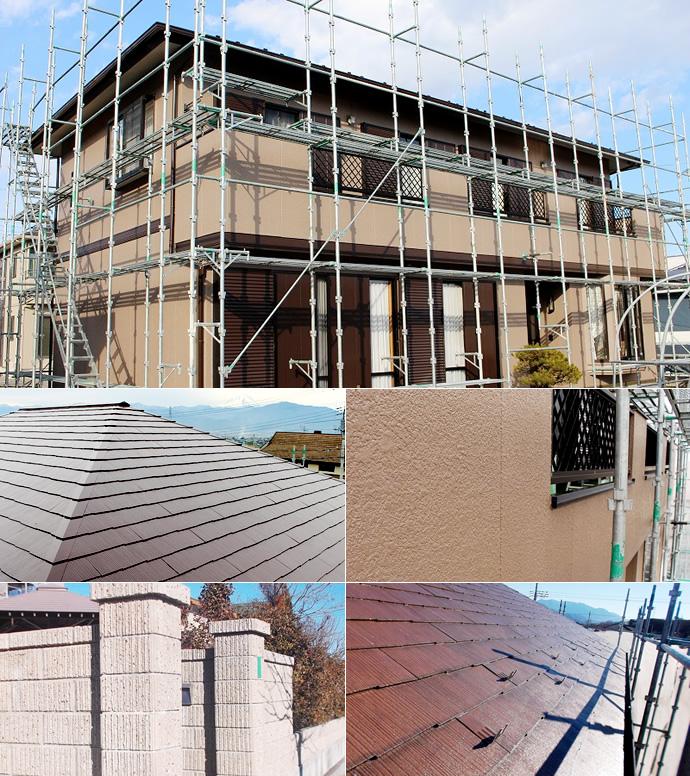 南アルプス市 A様邸 2015年1月工事