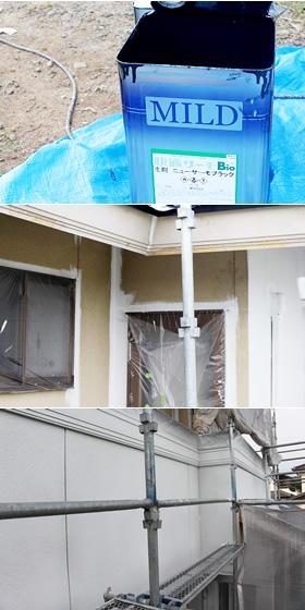 甲斐市 K様邸 2015年6月工事