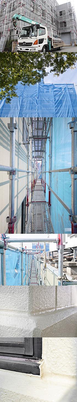 甲斐市 株式会社M様社屋 2015年10月工事